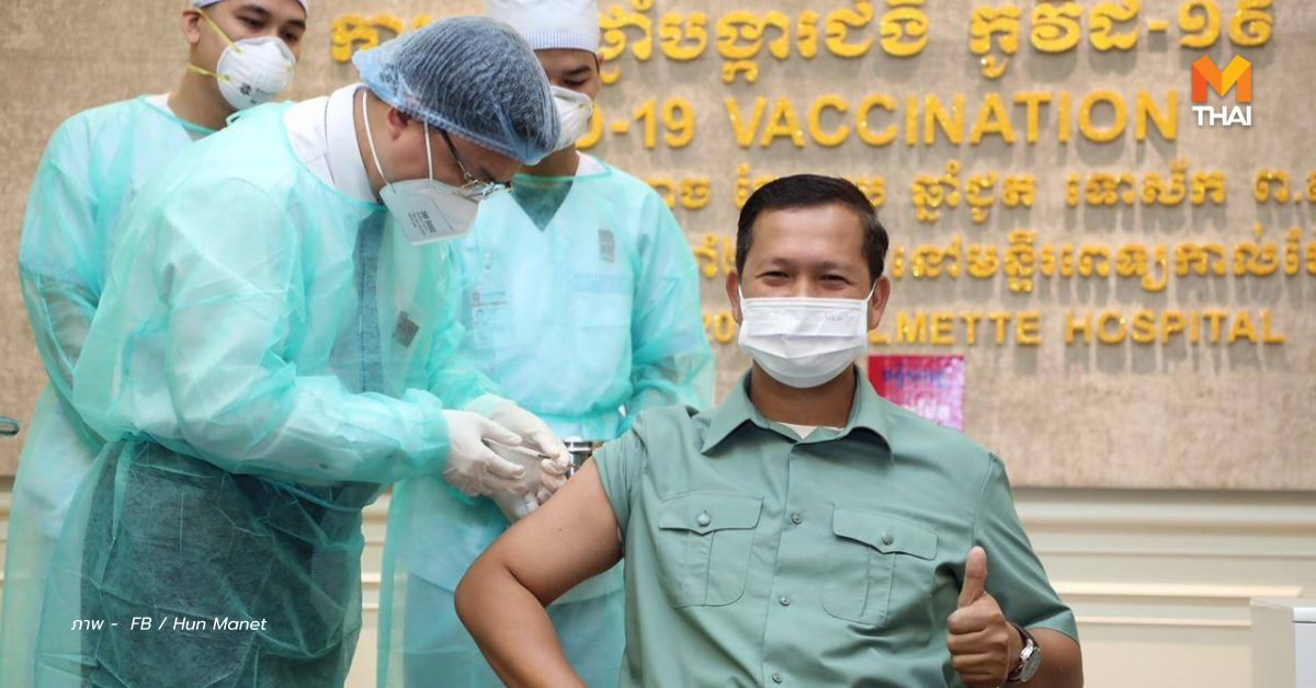 กัมพูชา วัคซีนโควิด-19