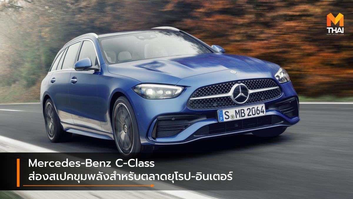 c-class Mercedes-Benz Mercedes-Benz C-Class รถใหม่ เมอร์เซเดส-เบนซ์