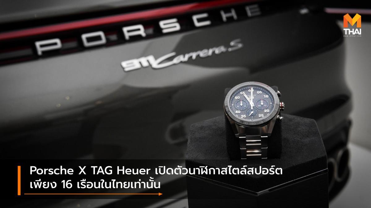 porsche TAG HEUER TAG Heuer Carrera Porsche Chronograph นาฬิกาข้อมือ นาฬิกาหรู ปอร์เช่