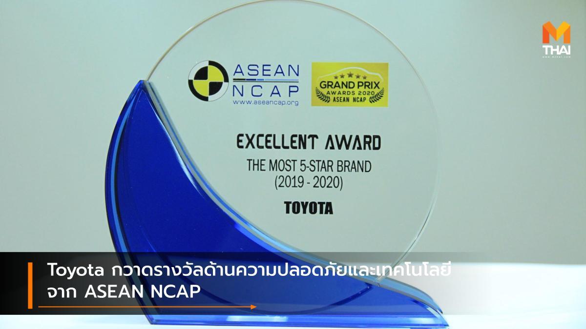 ASEAN NCAP Toyota โตโยต้า
