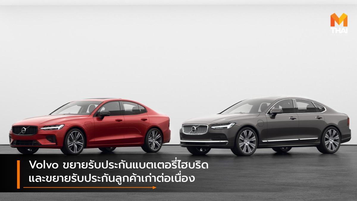 hybrid volvo รถยนต์ไฮบริด วอลโว่ วอลโว่ คาร์ ประเทศไทย