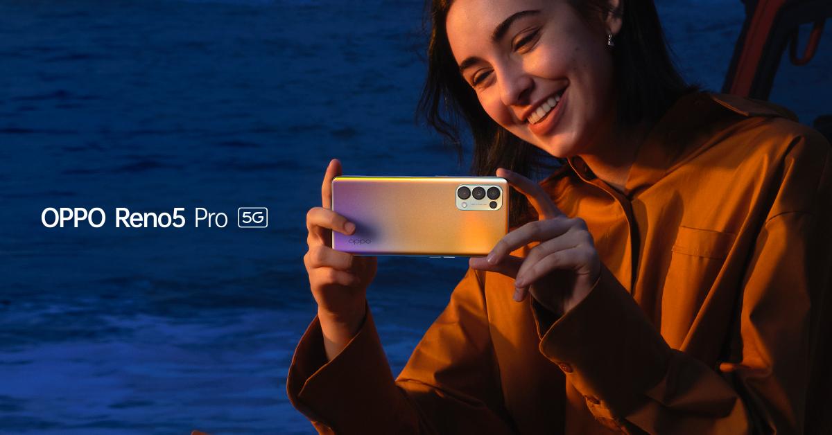 Oppo Reno5 Pro 5G smartphone สมาร์ทโฟน ออปโป้