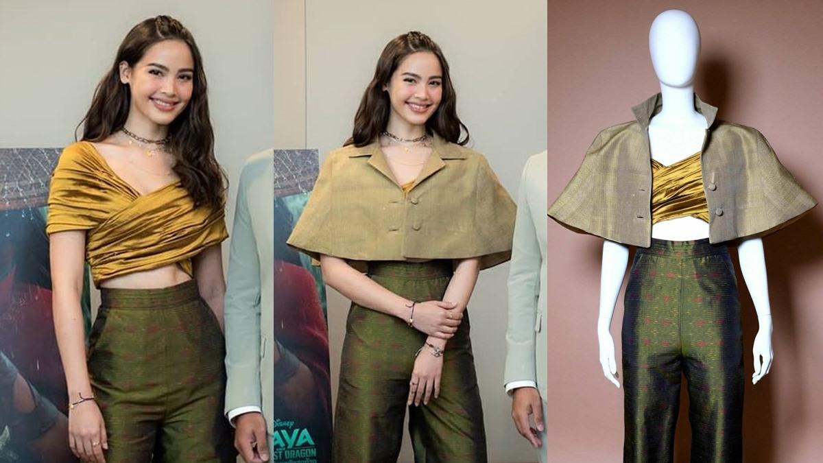 Raya and The Last Dragon ชุดผ้าไหมไทย ญาญ่า อุรัสญา ตะเบงมาน ผ้าไหมไทย เจ้าหญิงดีส์นีย์