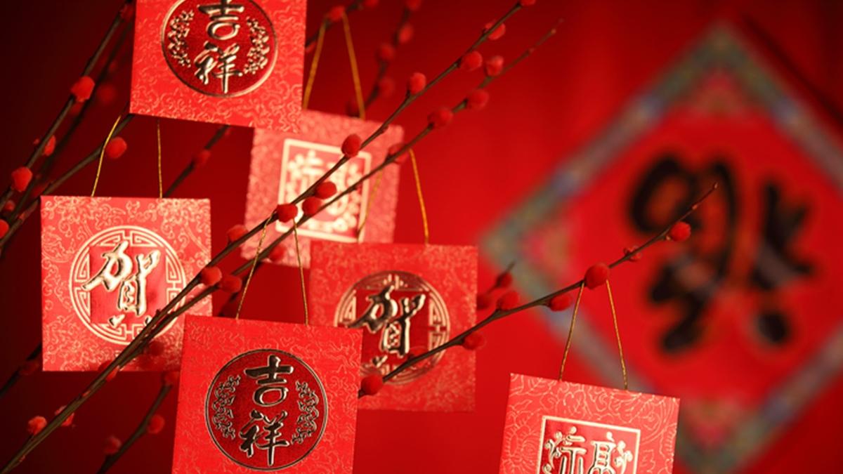 คําอวยพร คําอวยพรวันตรุษจีน วันตรุษจีน
