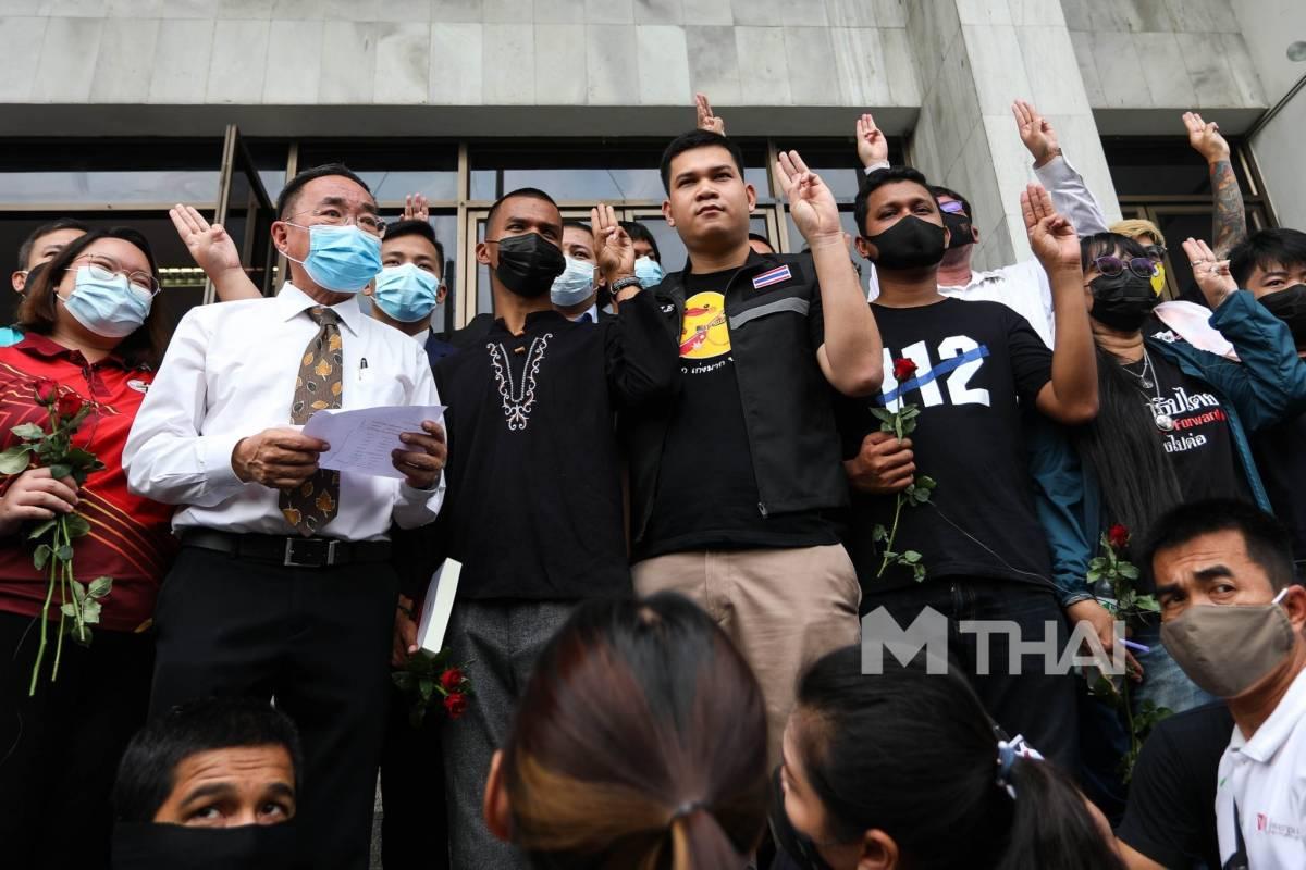 ข่าวการเมือง ม.112 ม็อบ 19 กันยา สนามหลวง สำนักงานอัยการ