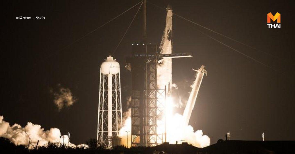SpaceX ข่าวต่างประเทศ ท่องอวกาศเชิงพาณิชย์