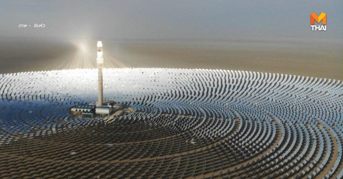 หอพลังความร้อนจากดวงอาทิตย์ โรงไฟฟ้าพลังงานความร้อนจากแสงอาทิตย์