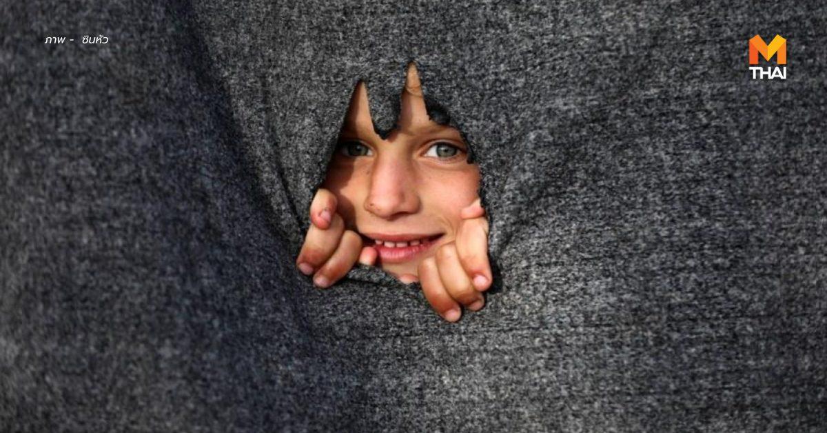 ข่าวต่างประเทศ ลงโทษเด็ก เฆี่ยน-ตี