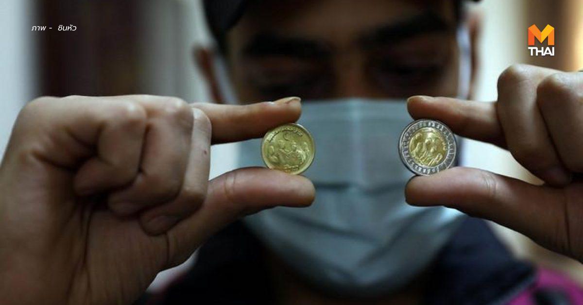 อียิปต์ เหรียญที่ระลึก