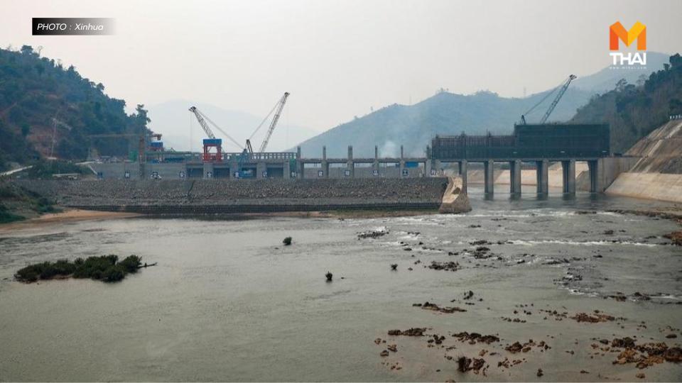 ลาว แม่น้ำโขง โรงไฟฟ้าพลังน้ำแม่น้ำโขง