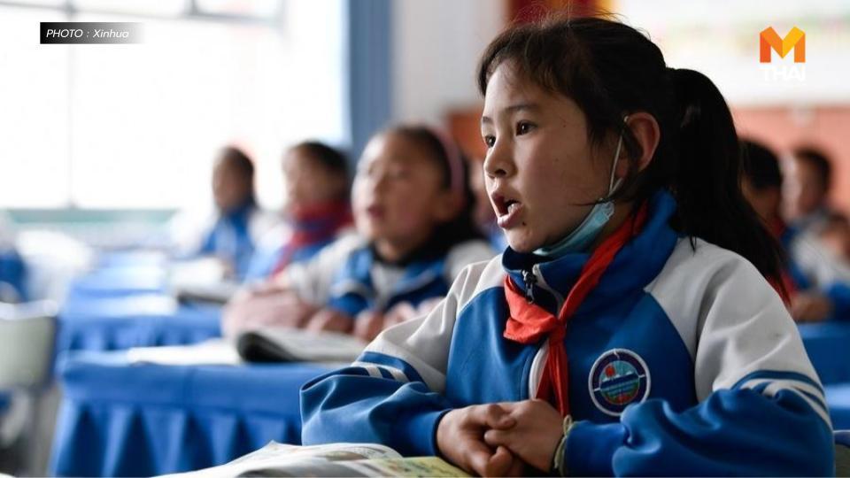 การศึกษา จีน ปฏิรูปการศึกษา ระบบการศึกษาจีน