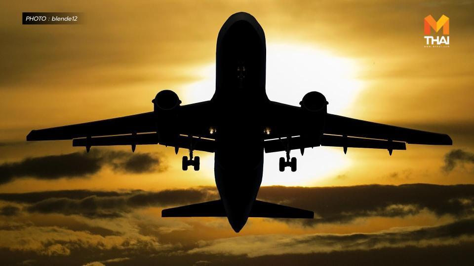 การเบิกน้ำมันเครื่องบิน หมอต้วง เครื่องบิน