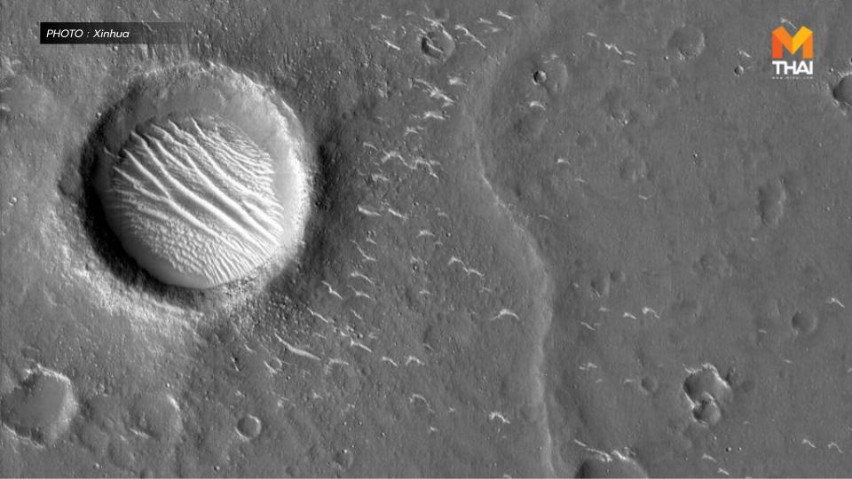 จีน ดาวอังคาร เทียนเวิ่น-1