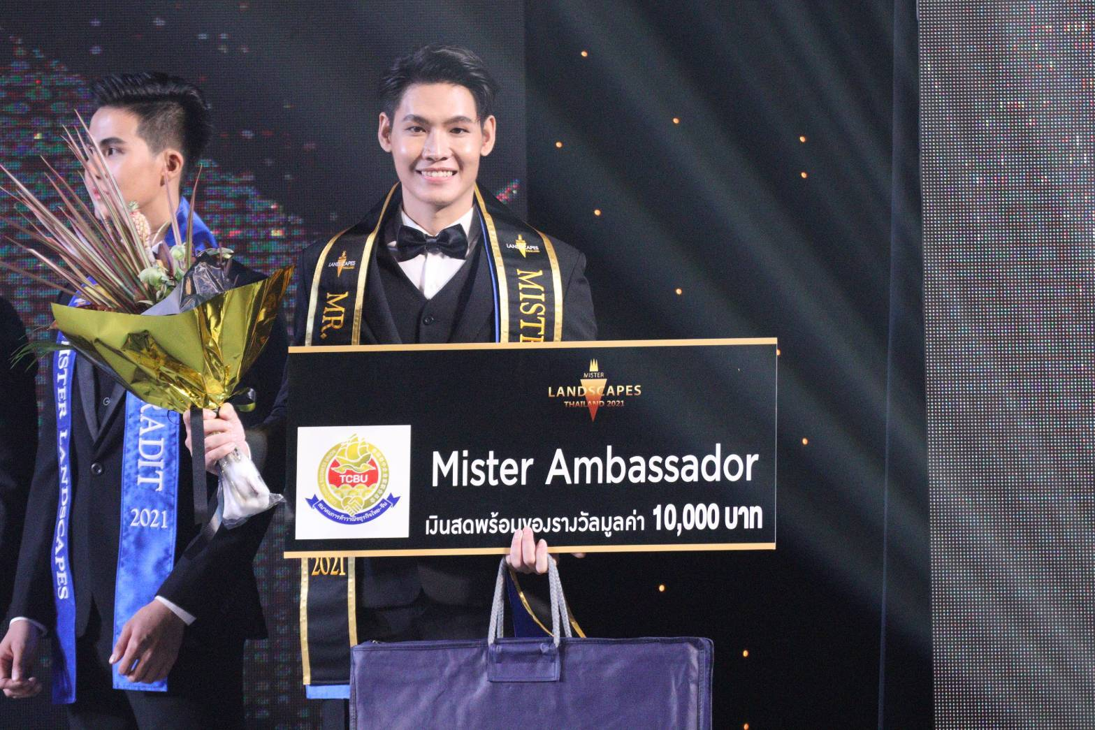 Mister Landscapes Thailand 2021 TAK ตาก น้องดอย ปางช้าง สุธินันท์ คมสัน