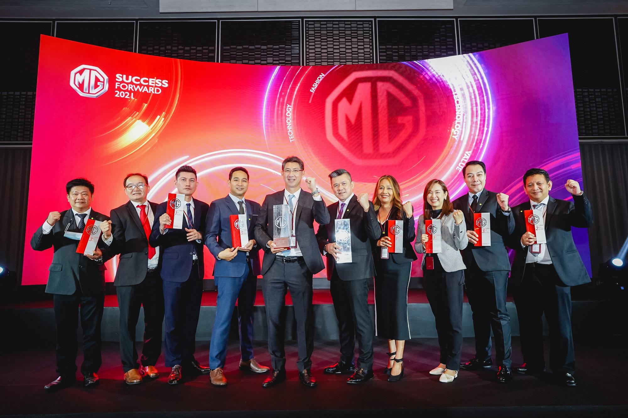 mg MG Dealer Award 2020