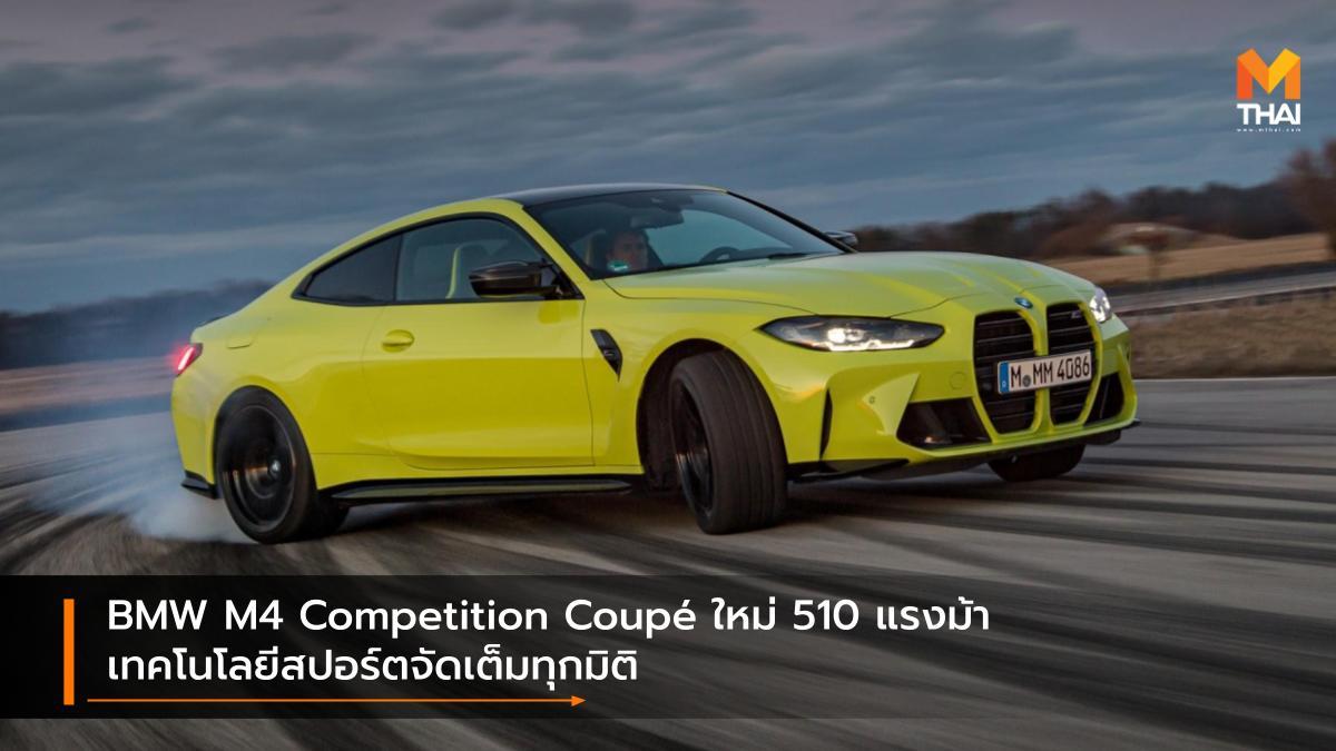 BMW BMW M4 Competition Coupé บีเอ็มดับเบิลยู รถใหม่ ราคารถใหม่
