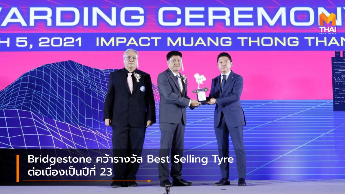 Best Selling Tyre Award 2021 Bridgestone บริดจสโตน
