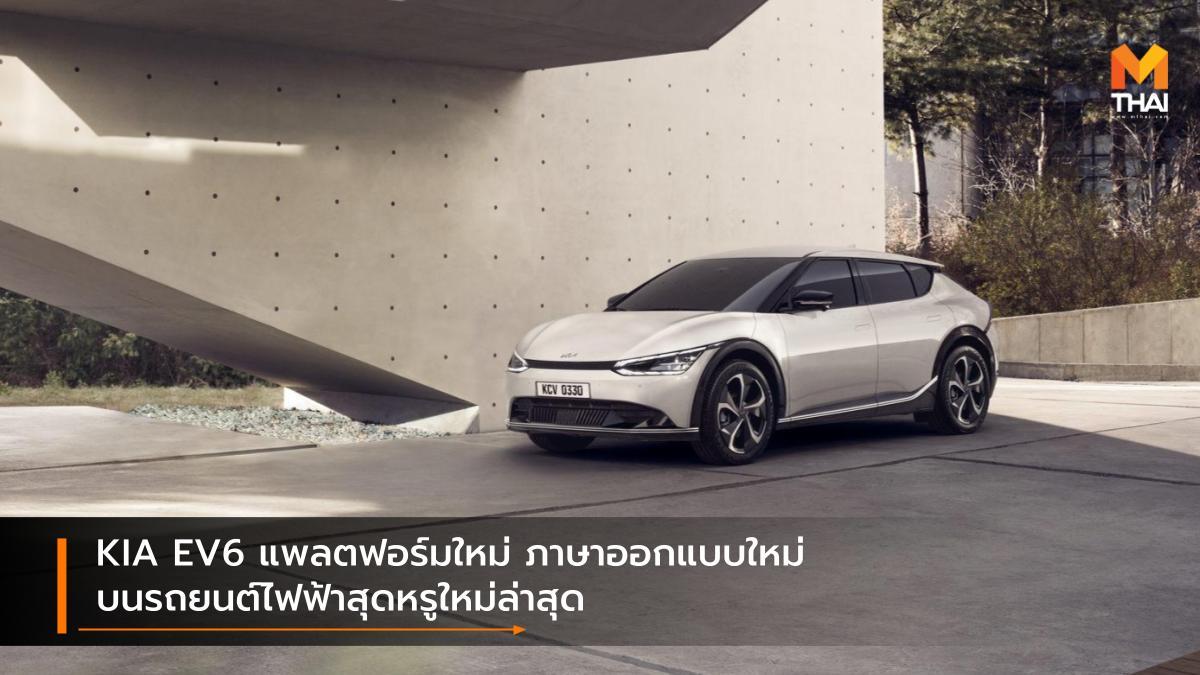 EV car kia KIA EV6 รถยนต์ไฟฟ้า เกีย