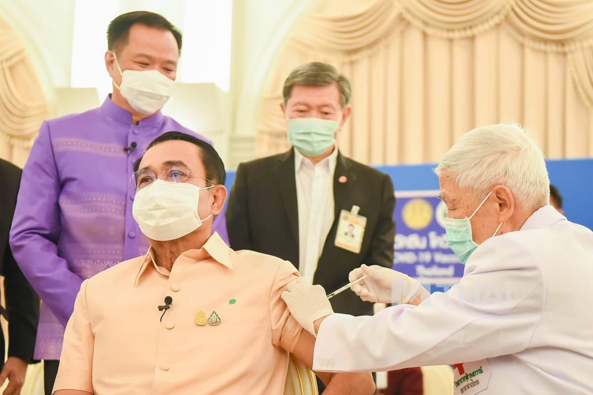 พล.อ.ประยุทธ์ จันทร์โอชา วัคซีนโควิด-19