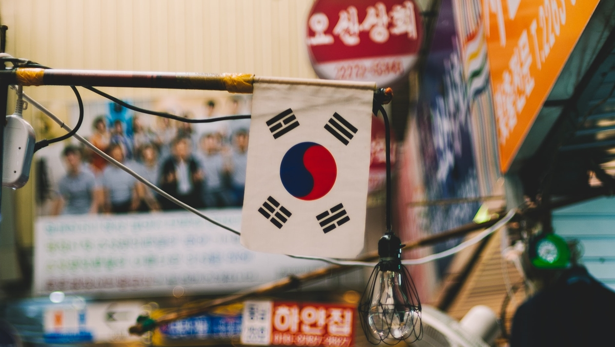 คำศัพท์ภาษาเกาหลี ฝึกภาษาเกาหลี ภาษาเกาหลี เรียนภาษาเกาหลี