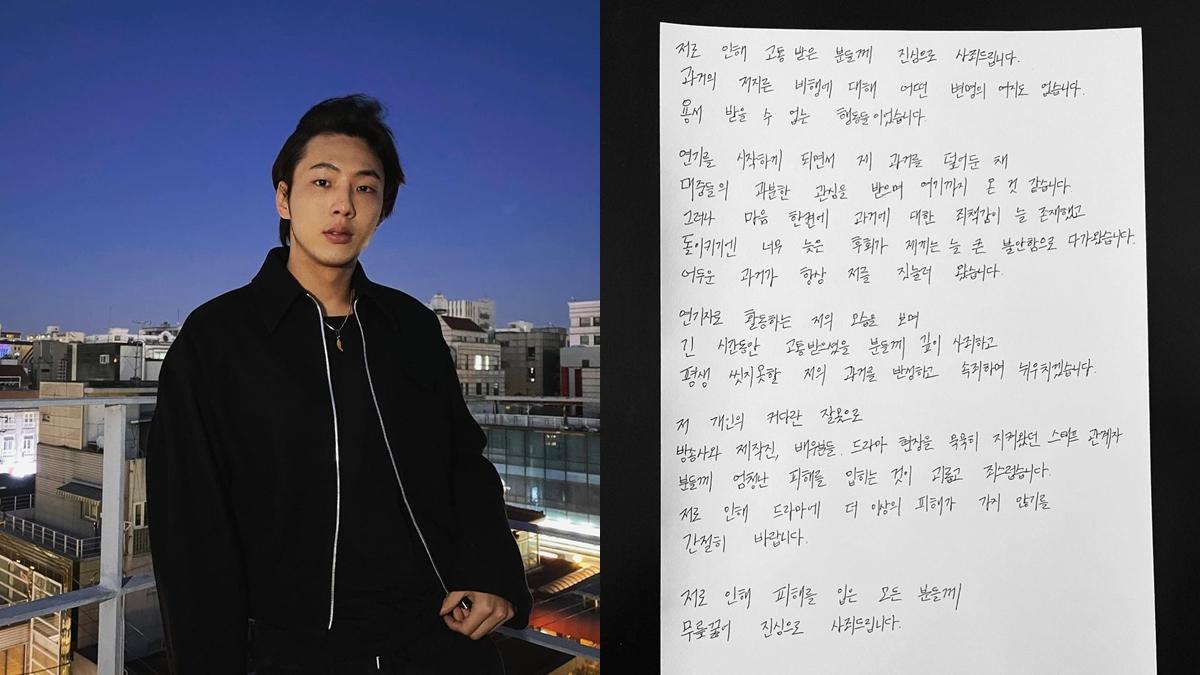 Jisoo จีซู นักแสดงเกาหลี