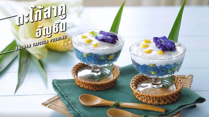 สูตรขนมหวาน สูตรขนมไทย เมนูของหวาน