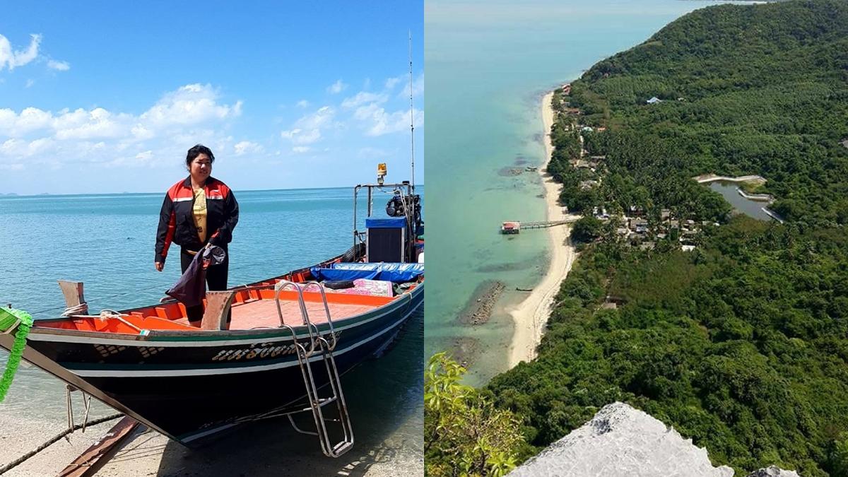 ผู้หญิงเก่ง อาชีพ เกาะนกเภา ไปรษณีย์ไทย