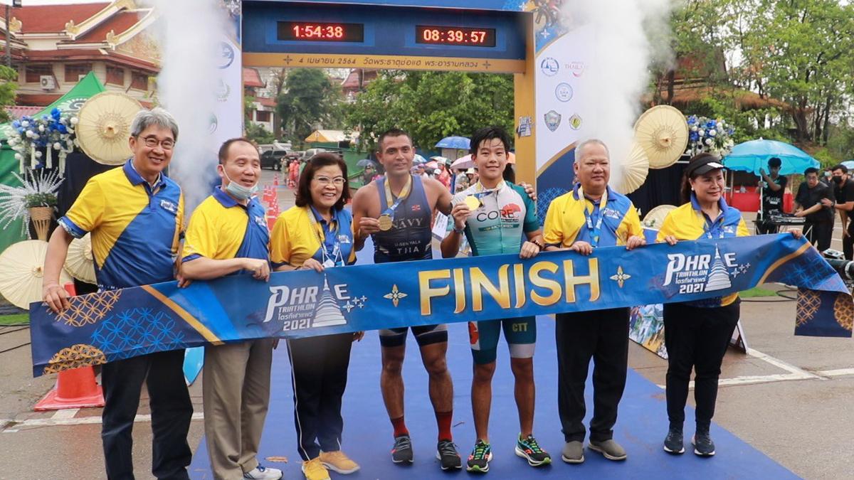 Phrae Triathlon 2021