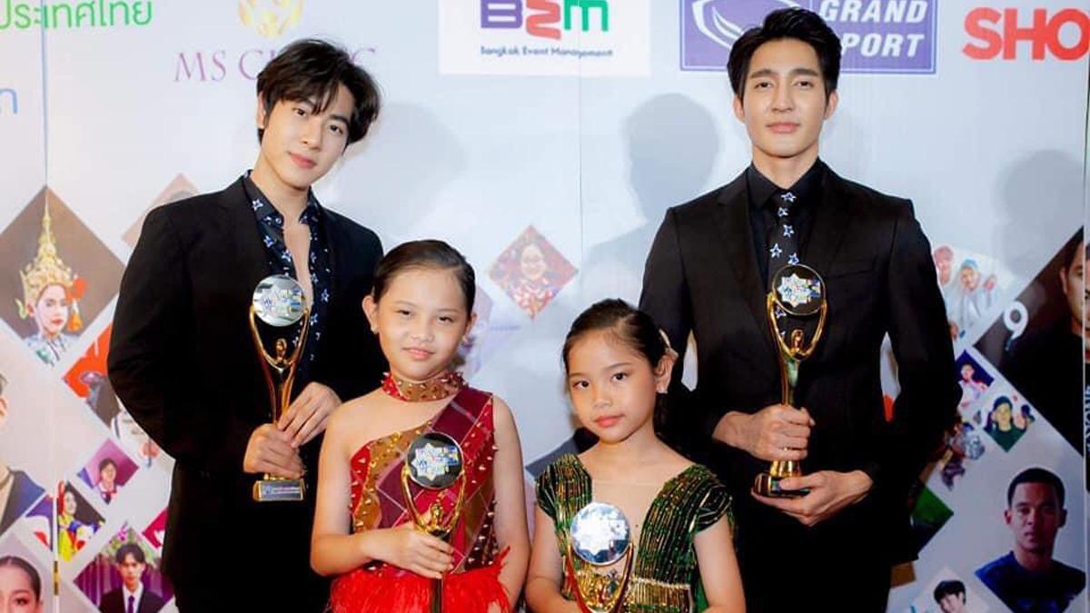 Thailand Master Youth 3