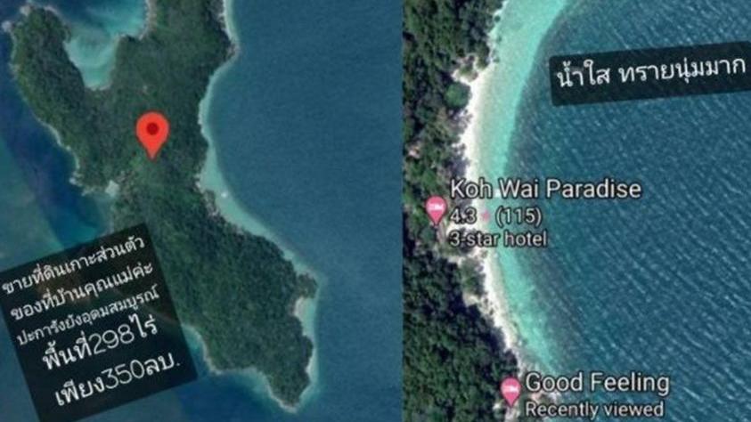 ขายที่บนเกาะหวาย ขายที่ผิดกฎหมาย อุทยานแห่งชาติหมู่เกาะช้าง