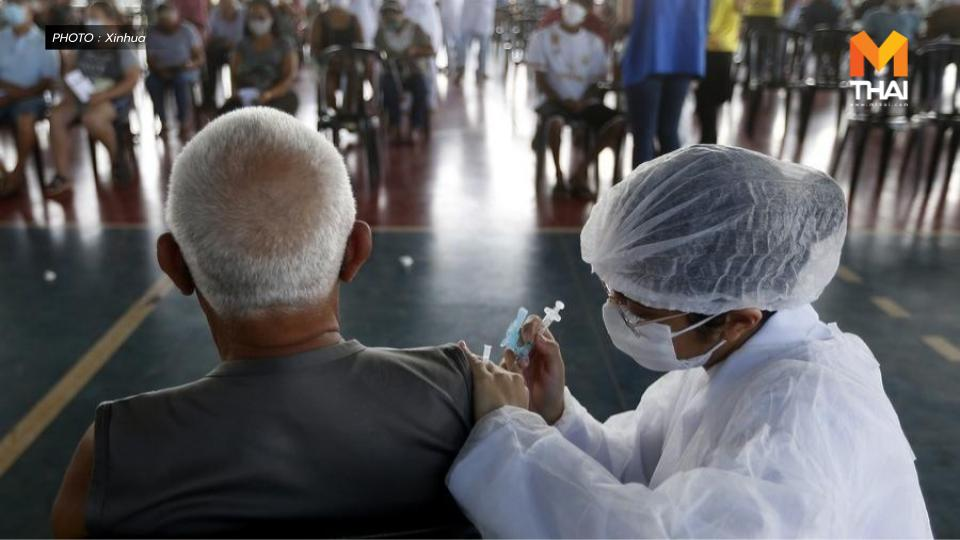 บราซิล บูตันแวค วัคซีนบราซิล โควิด-19