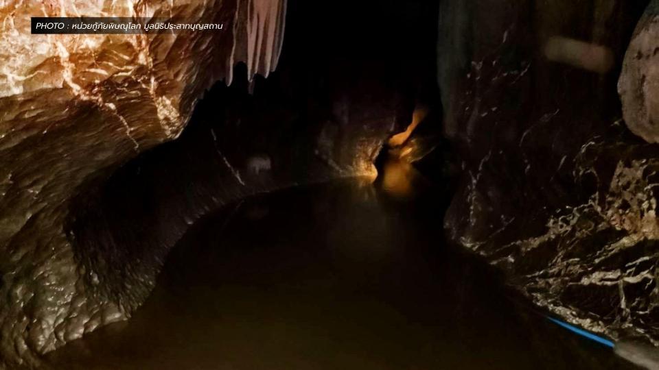 ถ้ำพระไทรงาม พระติดถ้ำ พระธุดงค์ติดถ้ำ