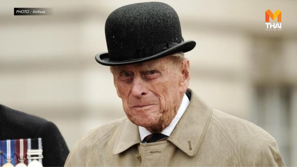 พระราชพิธีฝังพระศพ อังกฤษ เจ้าชายฟิลิป