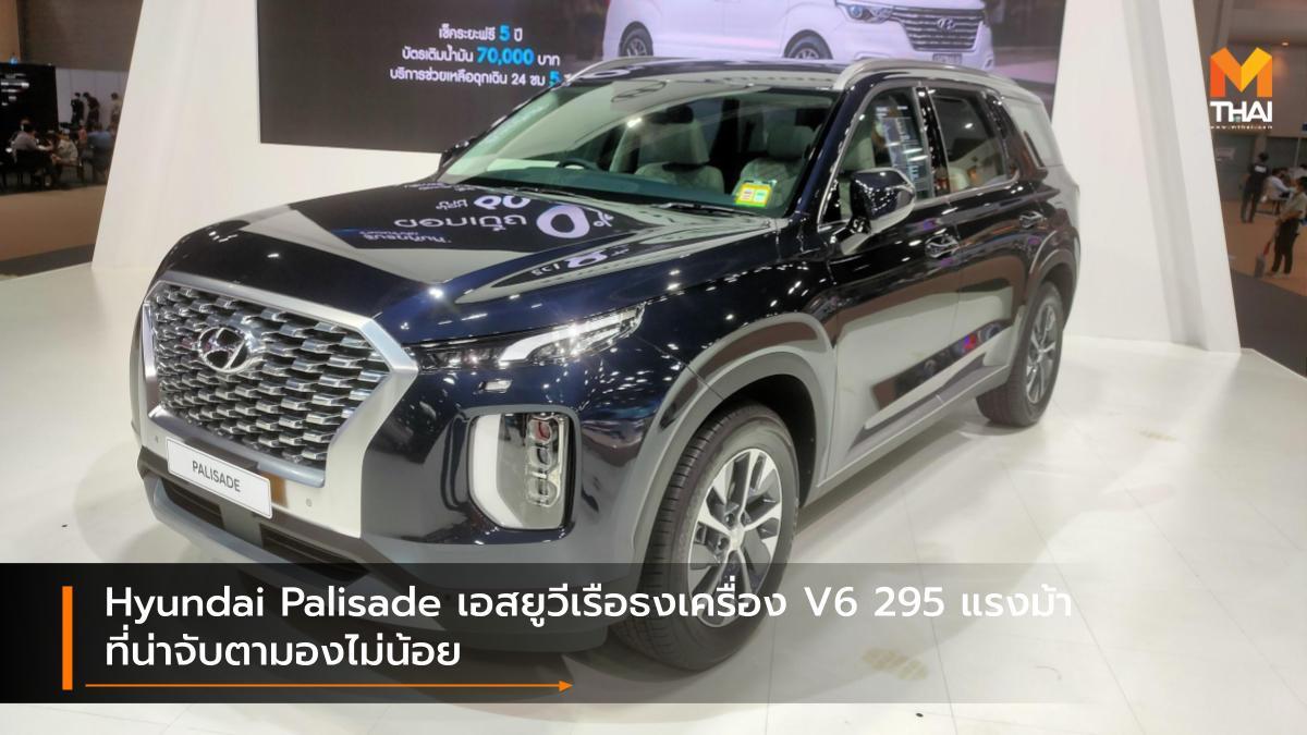 BANGKOK INTERNATIONAL MOTOR SHOW Bangkok International Motor Show 2021 hyundai Hyundai Palisade Motor Show 2021 บางกอก อินเตอร์เนชั่นแนล มอเตอร์โชว์ มอเตอร์โชว์ 2021 รถใหม่ ฮุนได ฮุนได พาลิเสด