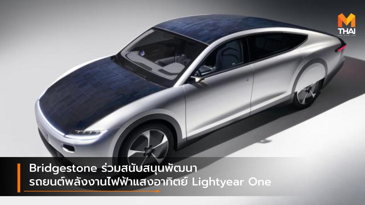 Bridgestone Bridgestone Turanza Eco EV car Lightyear Lightyear One บริดจสโตน ยางรถยนต์ รถยนต์ไฟฟ้า ไลท์เยียร์ ไลท์เยียร์ วัน