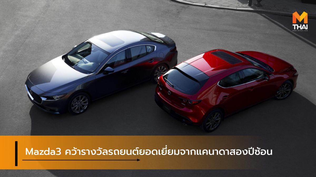 Mazda mazda 3 มาสด้า มาสด้า 3