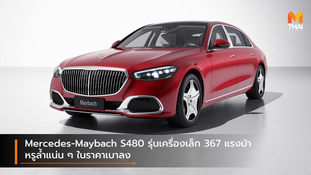 Maybach Mercedes-Benz Mercedes-Maybach