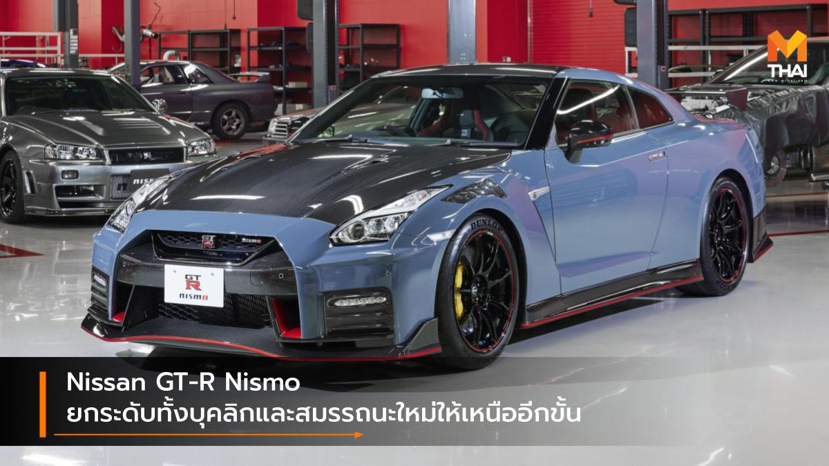 nismo nissan nissan GT-R Nissan GT-R NISMO นิสสัน นิสสัน จีทีอาร์ รุ่นปรับโฉม