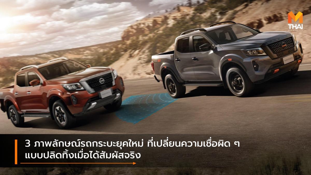 nissan Nissan Navara กระบะนิสสัน นิสสัน นิสสัน นาวารา