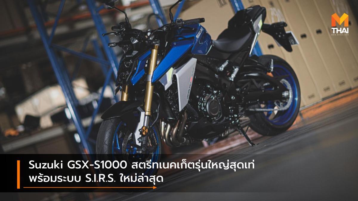 suzuki Suzuki GSX-S1000 ซูซูกิ รถใหม่