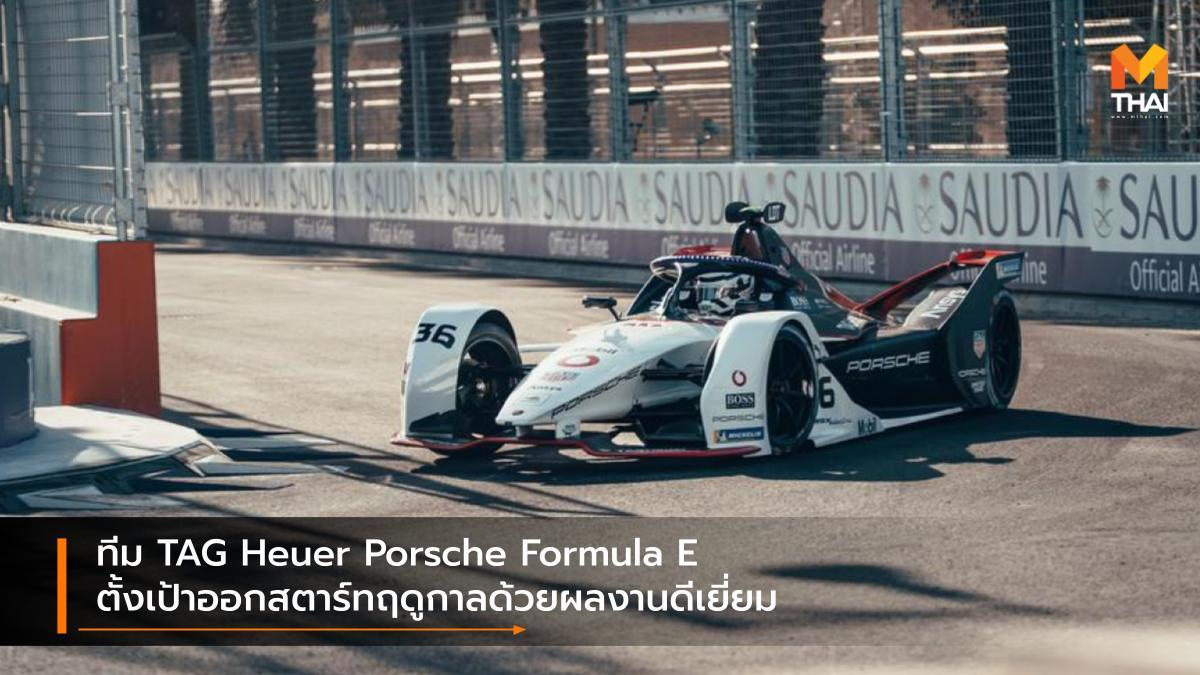 ABB FIA Formula E World Championship porsche Porsche 99X Electric TAG Heuer Porsche Formula E ปอร์เช่ รถแข่งฟอร์มูล่าไฟฟ้า