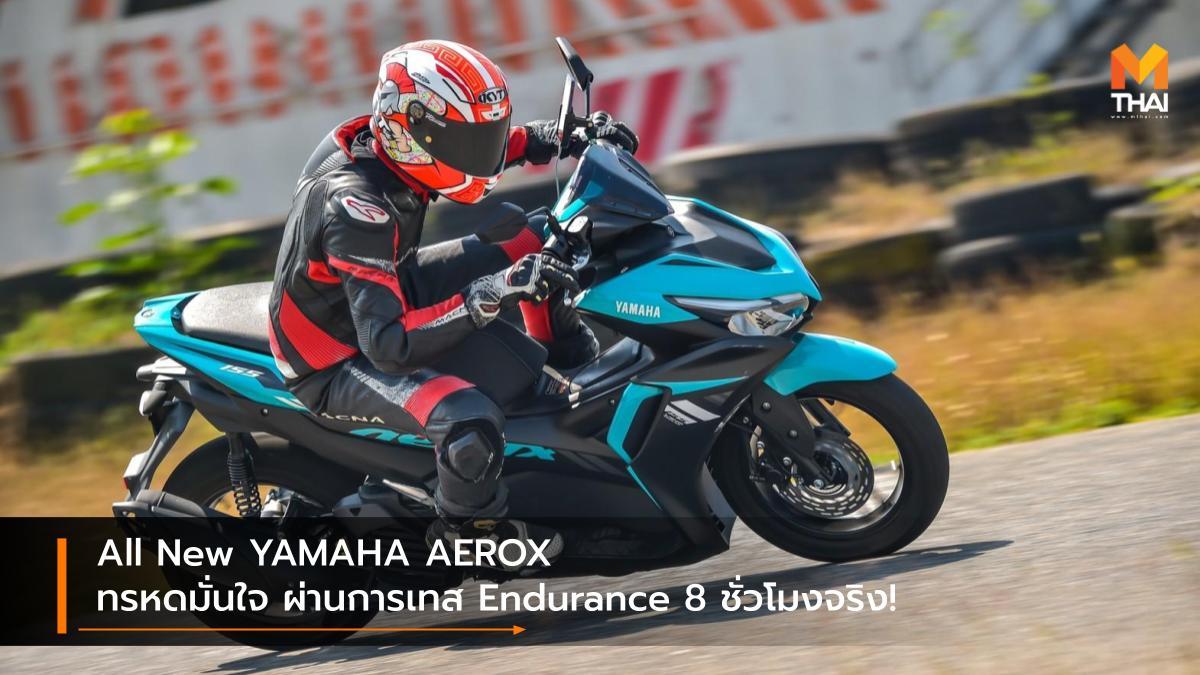 Yamaha Yamaha Aerox ยามาฮ่า ยามาฮ่า แอร็อกซ์