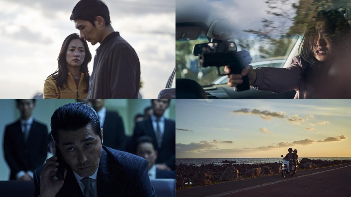 Night in Paradise ชาซึงวอน ภาพยนตร์เกาหลี หนังเกาหลี