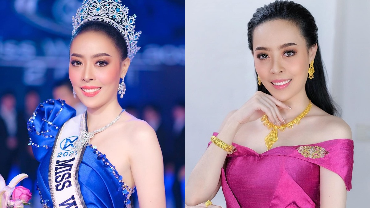 Miss World Lao Miss World Laos ดราม่านางงาม นางงามโกงอายุ มิสเวิลด์ลาว สุพาวะดี พงสะหวัน โกงอายุ