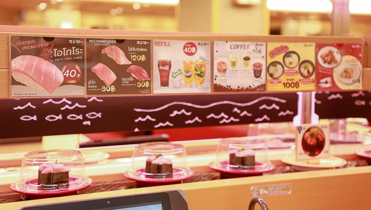 SUSHIRO ร้านอาหารญี่ปุ่น อาหารญี่ปุ่น