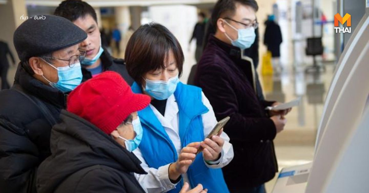 ข่าวต่างประเทศ จีน เนื้อหาออนไลน์