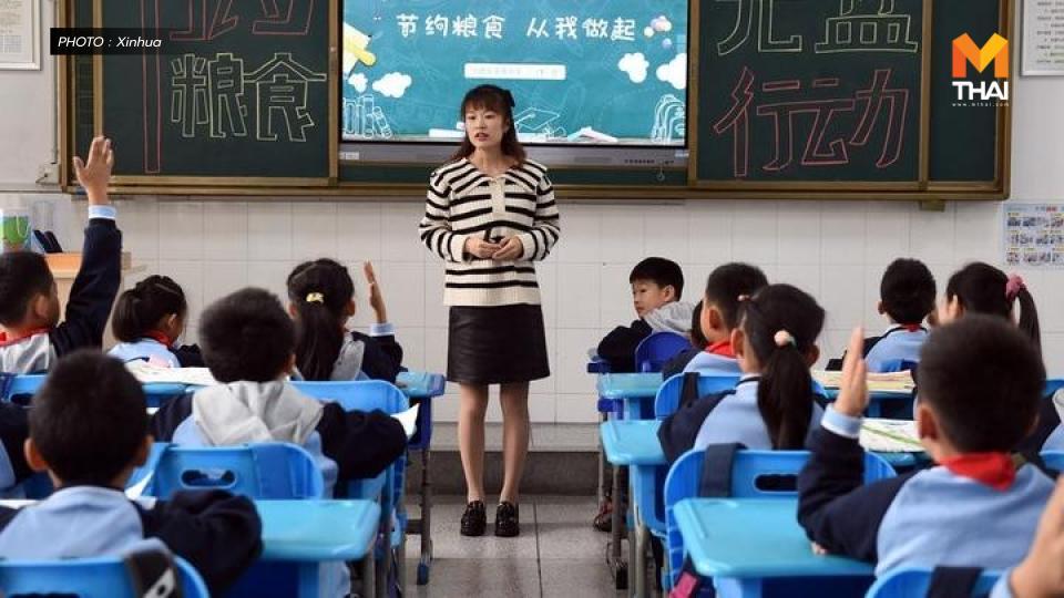 การศึกษาภาคบังคับ ข่าวต่างประเทศ ประเทศจีน ระบบการศึกษาในจีน