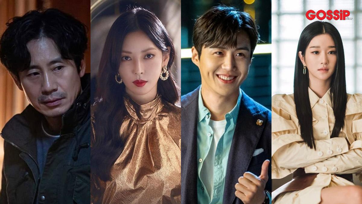 Baeksang Arts Awards 2021 คิมซอนโฮ คิมโซยอน ชินฮาคยุน ซอเยจี