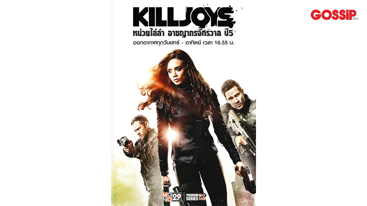 Killjoys Season 5 MONO29 Premium Series