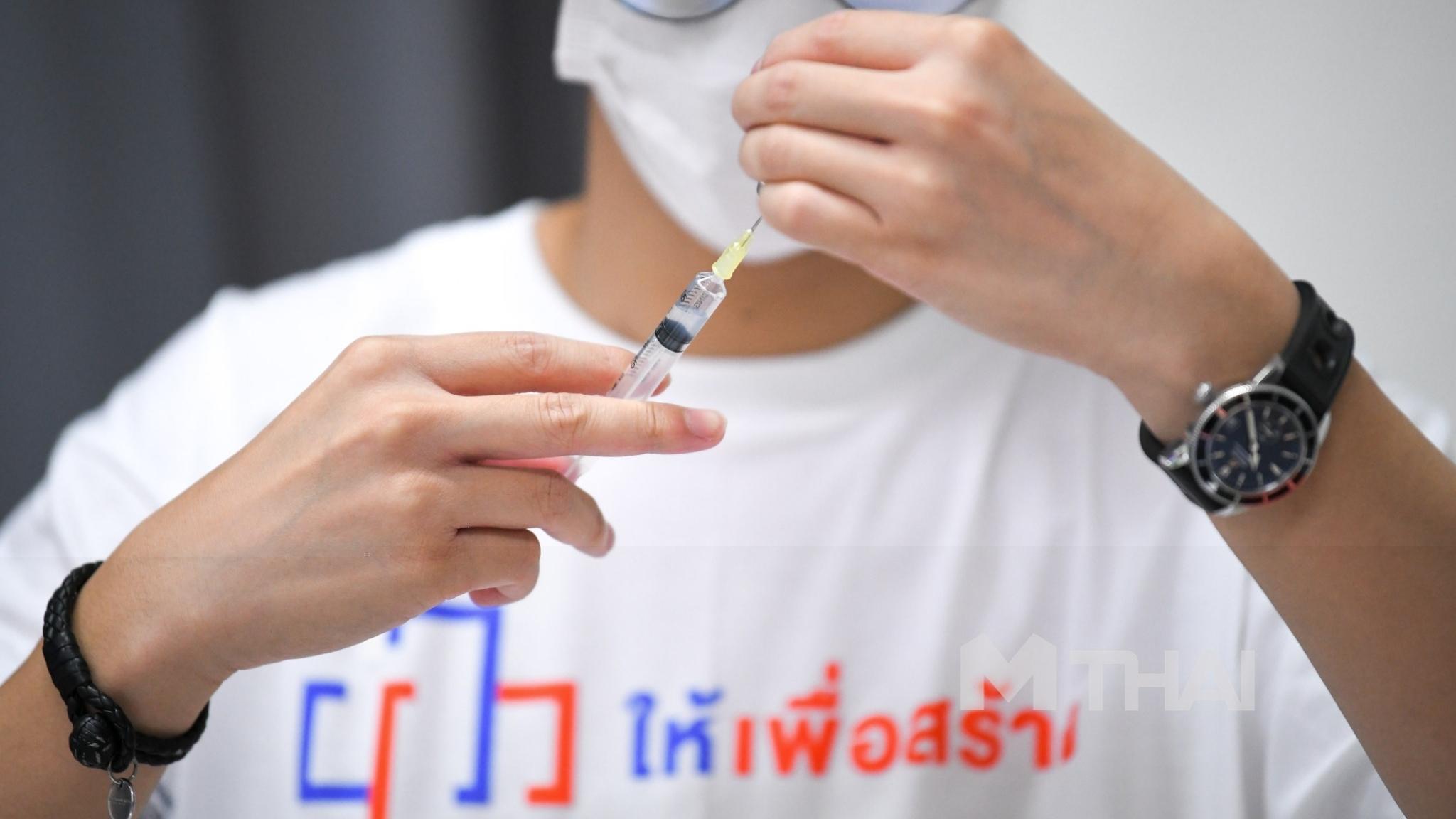 ลงทะเบียนฉีดวัคซีนโควิด วัคซีนโควิด เซเว่น อีเลฟเว่น